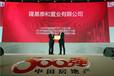 北海京雄世貿港活力谷-價格