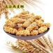 坚果燕麦酥厂家坚果燕麦酥/芝麻/花生/?#36153;?核桃/四种口味(非油炸膨化食品)