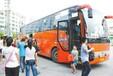 杭州直達林州汽車哪里乘坐