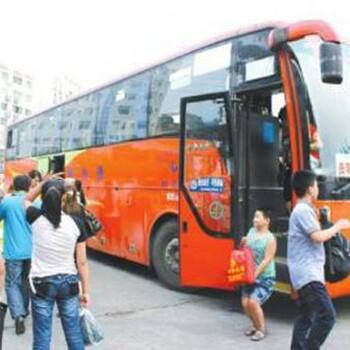 常州往返到罗山客车直达大巴车推荐乘坐