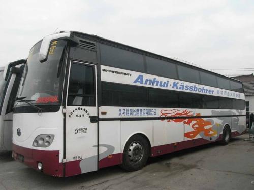 常州杭州到到潍坊客车直达大巴车推荐乘坐