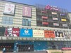 北京皇家珠寶通州黃金回收黃金首飾加工店(八通線北苑地鐵華聯店)