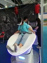 上海VR滑板、VR设备出租租赁图片