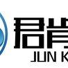 上海君肯文化传播大奖网页版(谷训南)