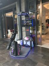 扬州市VR枪战VR设备租赁公司图片