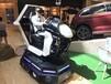 镇江市VR电影椅VR游戏产品出租