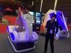 南通市VR滑板VR设备租赁