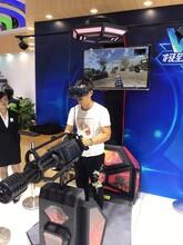 常州市AR体感游戏全新款式的VR设备图片