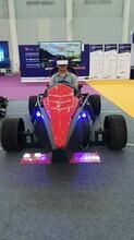 丽水市VR漂流最新VR设备图片
