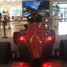 暖场互动设备出租,VR赛车、VRF1赛车设备租赁图片