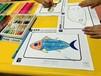 上海亲子活动AR绘画鱼、互动鱼出租租赁