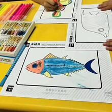 AR互动鱼出租,绘画鱼租赁图片