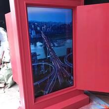 上海任意门出租,VR虚拟设备租赁图片