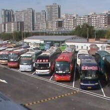 咨詢客車(貴陽到永康汽車時刻表)客車票圖片
