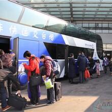 重慶到韶關市(長途汽車時刻表)多少錢圖片