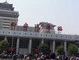 汽车+贵阳到福鼎客车快捷方便图片