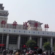客运专线+武汉到秀洲长途汽车全程高速图片