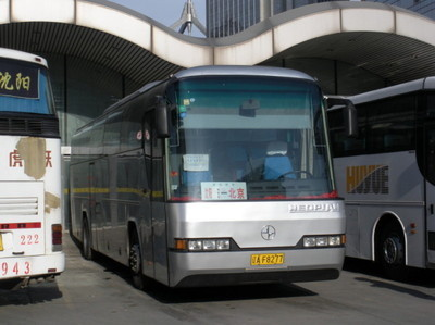客车)贵阳到桂林营运大巴(欢迎您)直达专线