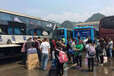 西安到北京汽車客車票