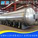 硫化罐應用范圍-電加熱硫化罐硫化罐性能特點-如何選擇更好的硫化罐廠家