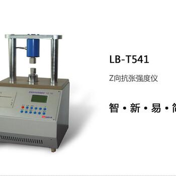 抗张强度仪厂家LB-T541Z向抗张强度仪-层间结合强度