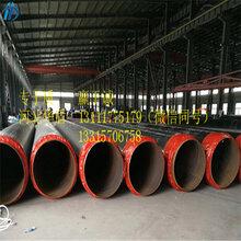 保温管实体厂家/保温管生产厂家/聚氨酯保温管定制/高密度聚氨酯保温管图片