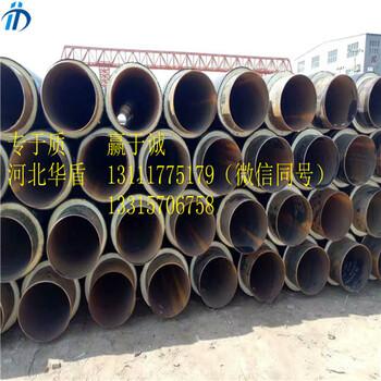 成品保温管/成品聚氨酯保温管/成品聚乙烯保温管/成品钢套钢保温管