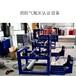 消防气瓶检测设备厂家