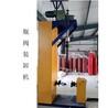 七氟丙烷气瓶药剂充装系统