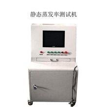 LNG低温绝热气瓶检测设备图片