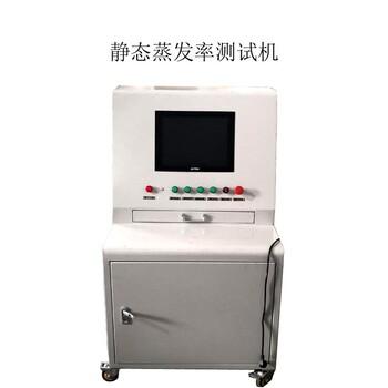 車載液化氣瓶檢測站評審設備