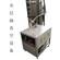 低溫絕熱氣瓶檢測設備