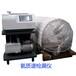 低溫絕熱氣瓶定期檢驗與評定設備供應廠家