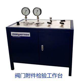 液化天然气LNG钢瓶检测设备价格图片5