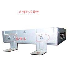 北京气液增力缸式冲压设备图片