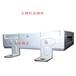 北京气液增力缸式冲压设备