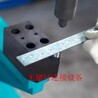 气液增力缸式冲压设备