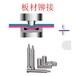 貴州省氣動鉚接設備鉚接機