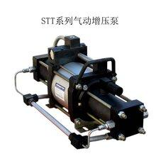 天津STT40气体增压泵气体增压器图片