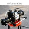 陜西STT100氣動增壓泵廠家供應