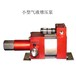 内蒙古自治区直销M100气动高压泵压力试验泵