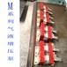 河南气液增压器M64安装视频