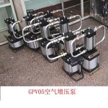 青海气动空气增压泵GPV05工作原理?#35745;? onerror=