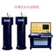 浙江工业气瓶水压外测法试验机