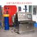 青海工业气瓶水压外测法试验机