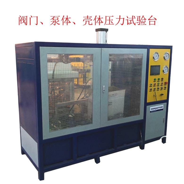 上海汽车管路压力试验机
