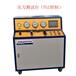 福建石油压力试验设备压力试验机