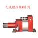 澳门气动增压泵气动增压器