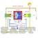 气体增压泵工作原理