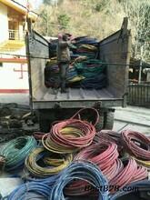 """中山黄圃镇高压电缆回收""""价""""大概是多少钱一米图片"""